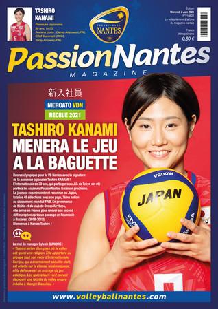 Tashiro KANAMI