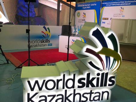 «WorldSkills Kazakhstan – 2018»