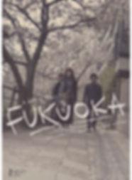 FUKUOKA Berlinale Poster.jpg