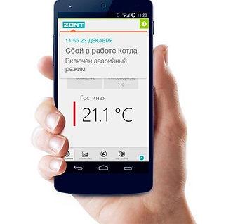 НТН  GSM.jpg