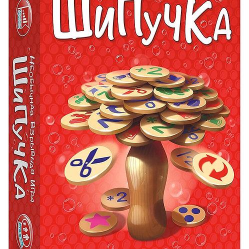 Настольная игра DOJOY Шипучка (3-е издание)