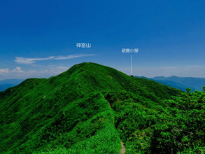 東北・神室山(200名山) 2017.07/14