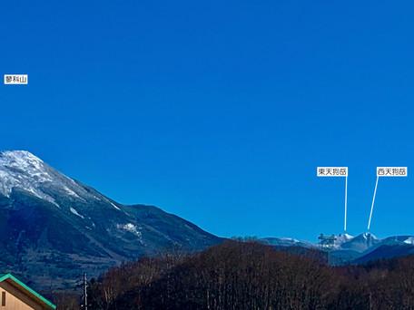 ゲレンデスキーを楽しむ会-ブランシュたかやまスキーリゾート 2020/12/22~23