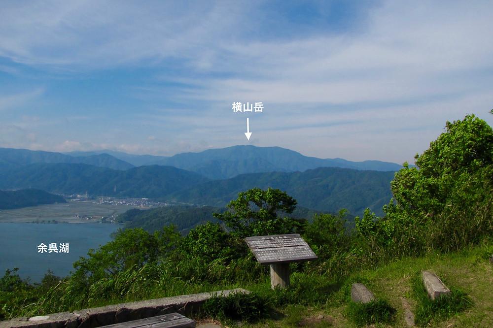 賎ヶ岳から望む横山岳