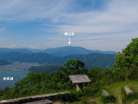 近江・横山岳-1 2016.05/17~18