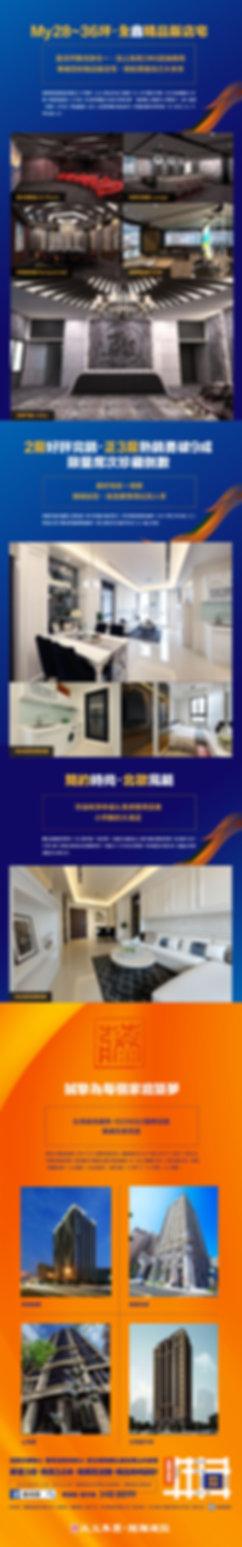 0316鑫高鐵_EDM-980-2.jpg