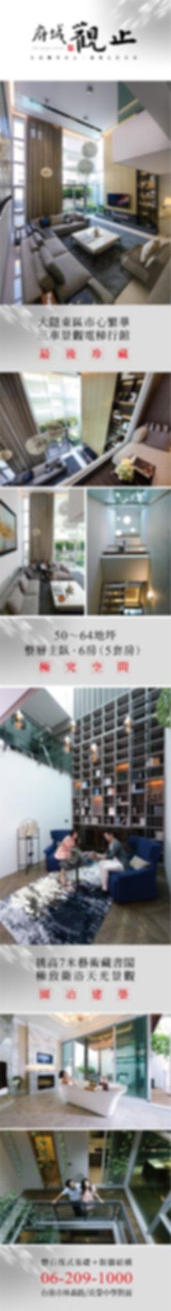 單頁廣告-01.jpg