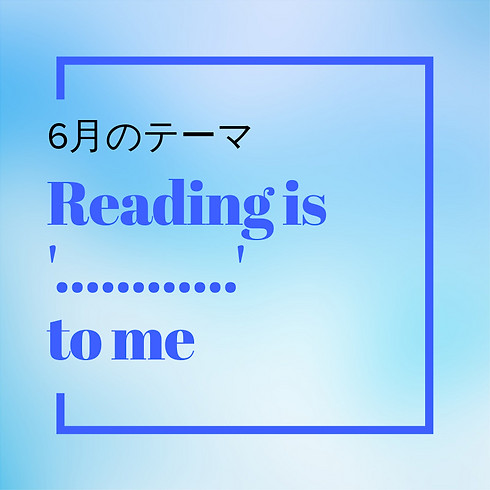 RTS (Read, Talk and Share) Bookclub