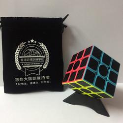 3x3 Rubik (Black) 3X3 扭計骰 (黑)