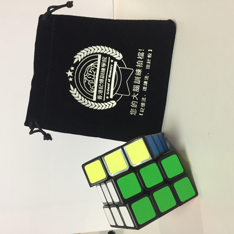 3x3 Rubik 3X3 扭計骰