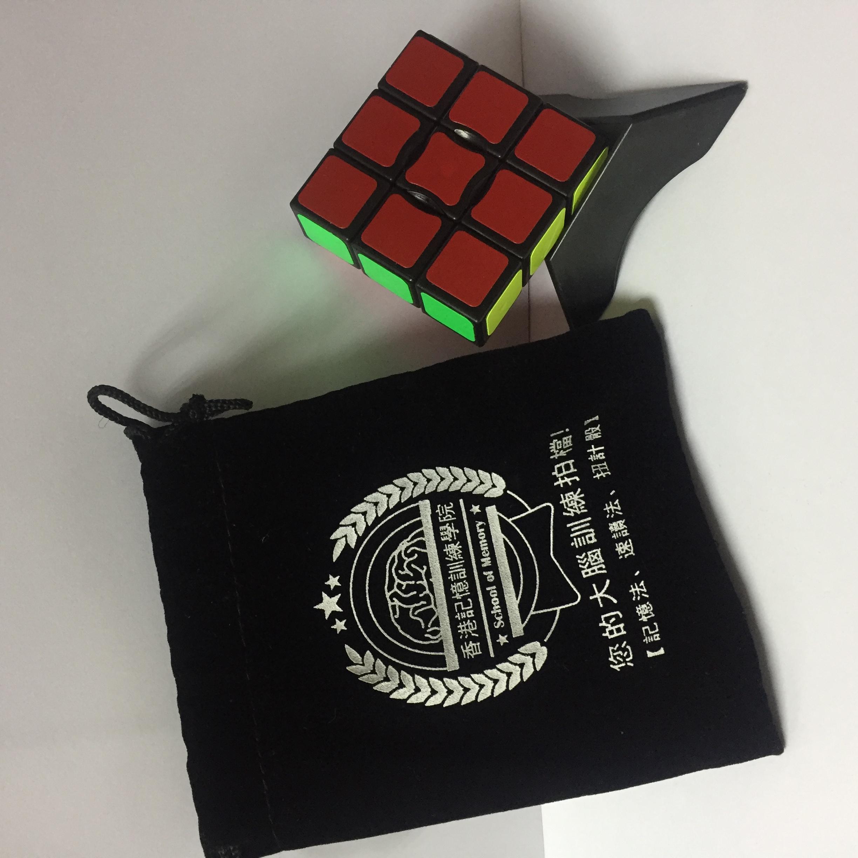 3x3x1 Floppy Cube 1x3x3 扭計骰