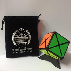 Dino Cube 恐龍扭計骰