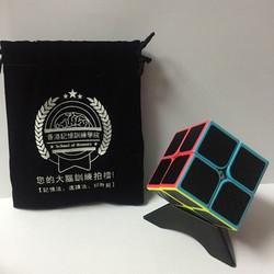 2x2 Rubik (Black) 2X2 扭計骰 (黑)