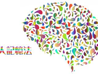 成人記憶法課程系列 (初階到導師班)