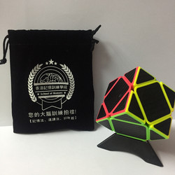 Skew Cube 斜轉扭計骰