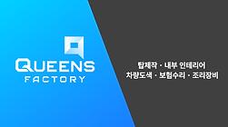 명함_최이사_뒷면.png