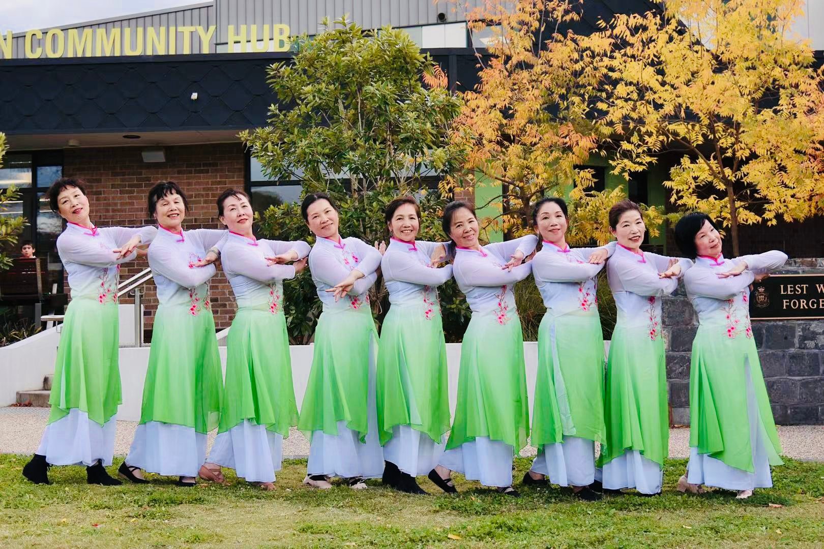 Chinese Cultural Dancing Group