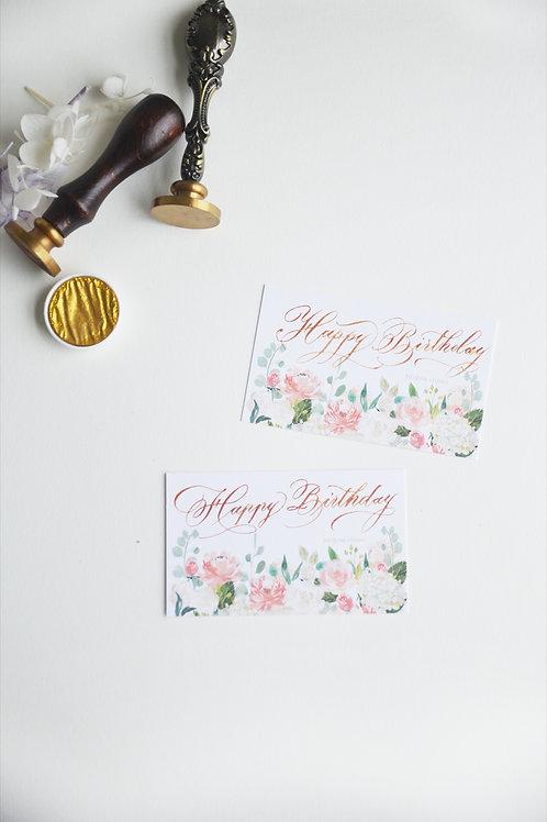 書法小卡 Calligraphy on Watercolor Card