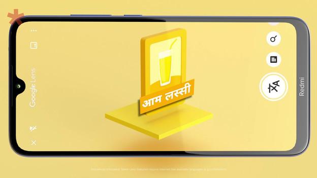 Redmi 8 | Google Lens