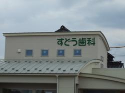 DSCF8433.png