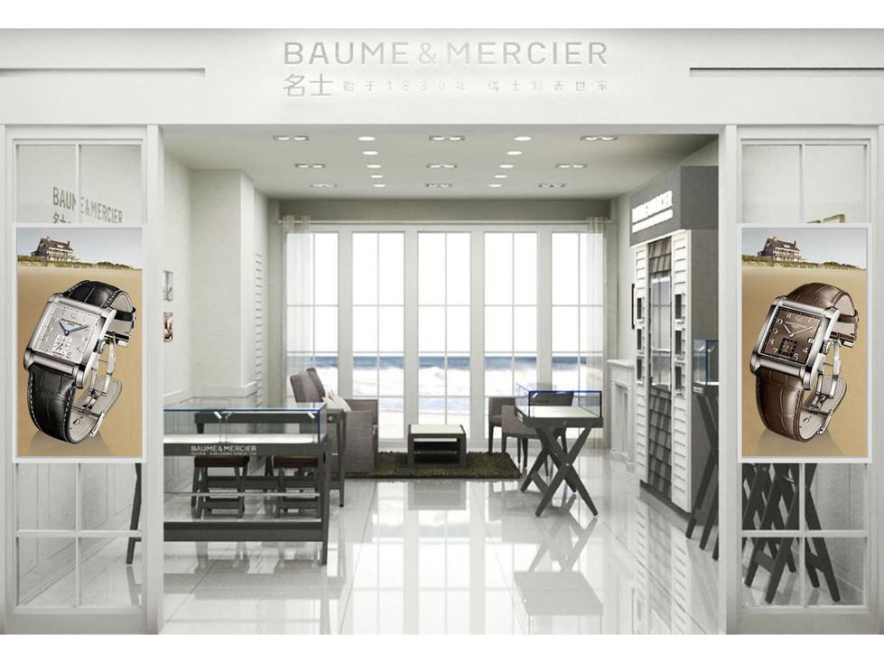 Boutique Concept