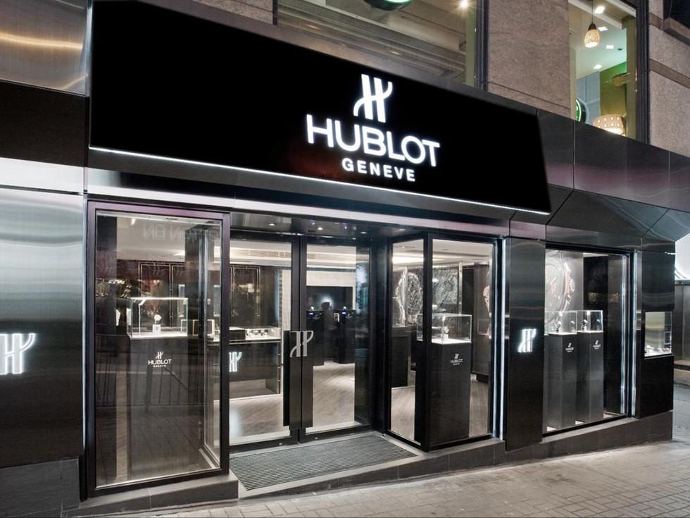 Boutique exterior - Generation 1 - 2006