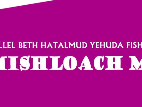 Mishloach Manos 5777