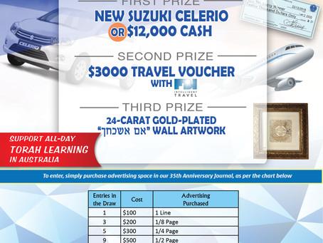 Kollel Lottery 5777