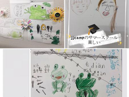 JJcampのサマー学童保育本当に楽しい✌('ω'✌ )三