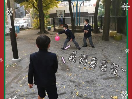 ボール遊びも面白いし、おやつもおいしい(#^.^#)