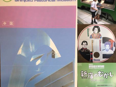 先生たちと一緒に新宿歴史博物館へ行ってきました!