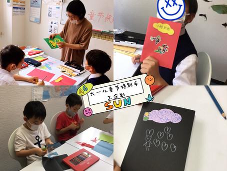 6月1日は中国の子どもの日!