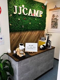 jjcamp.JPG