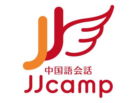 JJcampのロゴできました‼(#^.^#)