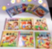 儿童读物2.jpg
