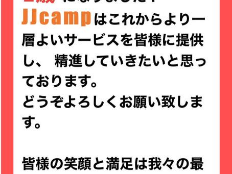 JJcamp1歳になりました!