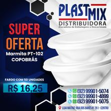 SUPER OFERTA.png