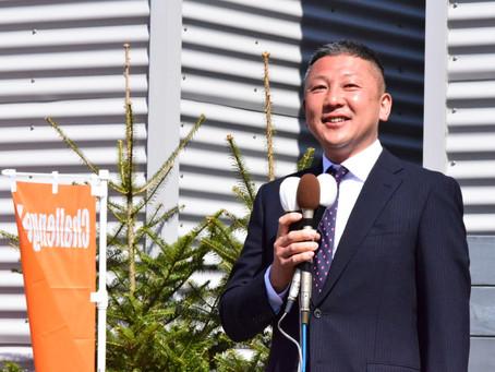 吉田豊史は富山市長選に立候補いたしました