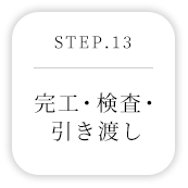 ボタン13.png