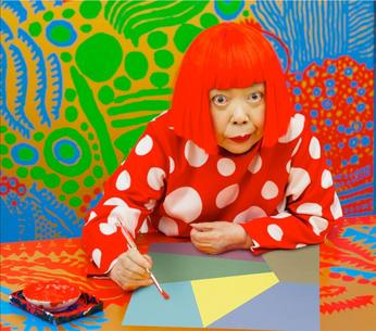 Yayoi Kusama Cube.png