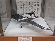 カラス型飛行器現1.jpg
