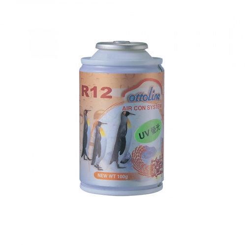 螢光冷凍機油R12