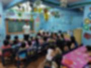 2019.12.14 Tondo (KB_Kids_Classroom).jpg