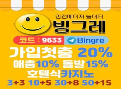 KakaoTalk_20200531_215817142.jpg