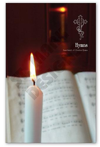 Hymn Book – 100 Books @ $4.50 each