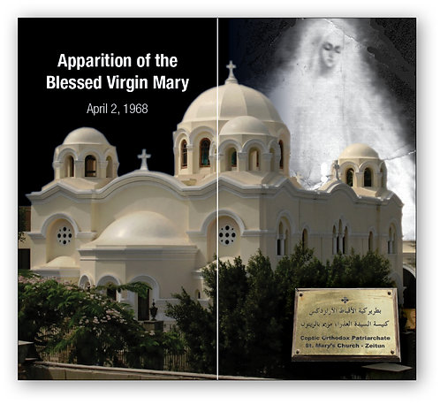 Apparition of the Blessed Virgin Mary in Zeitun, Egypt 1968