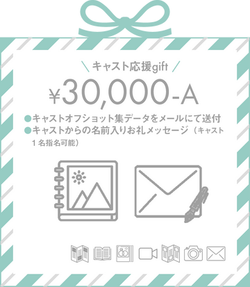 30000a.png