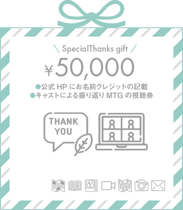 50000.png
