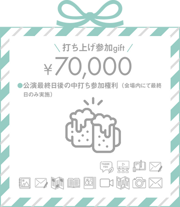 70000.png