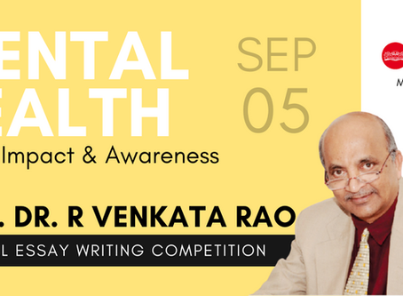 1st Prof. Dr. R. Venkata Rao National Essay Writing Competition